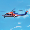 Helicopter: Medical Air Transport via a helicopter